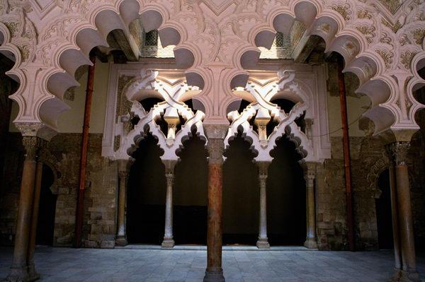 Palacio de la Aljafería de Zaragoza