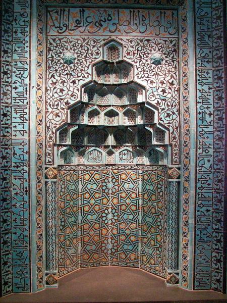 Mihrab de Turquía