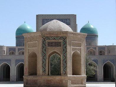 Gran mezquita de Buhara