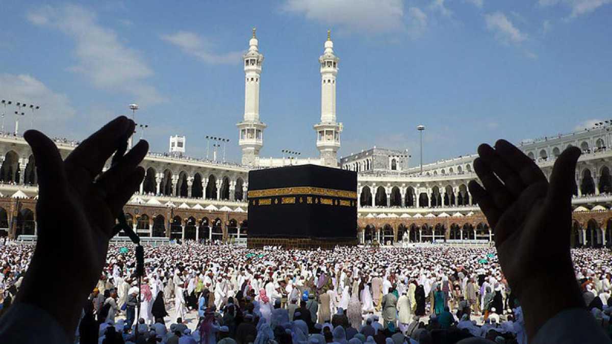 La Doctrina del Islam