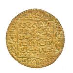 Moneda almohade