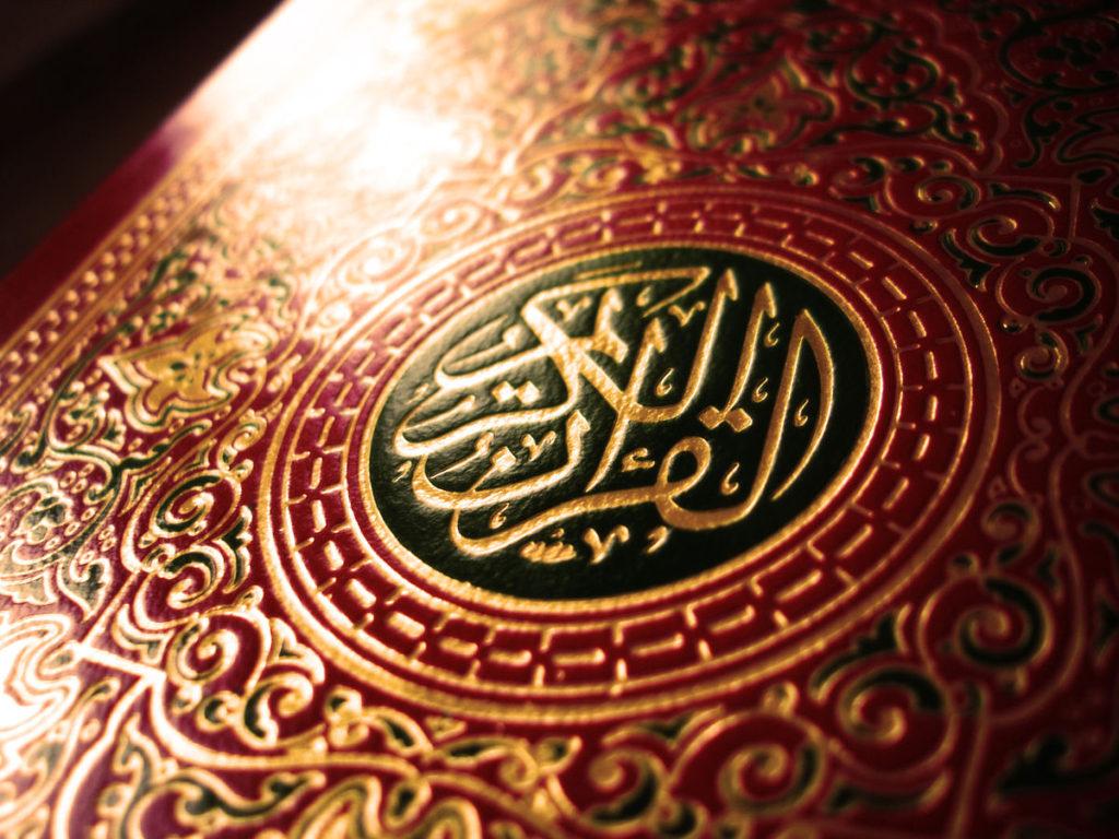 Weekly Qurʾān Tajwīd/Memorization Class