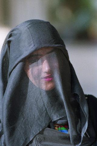 Joven saudí