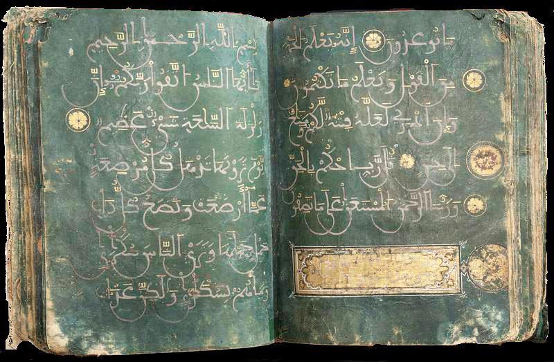Corán verde