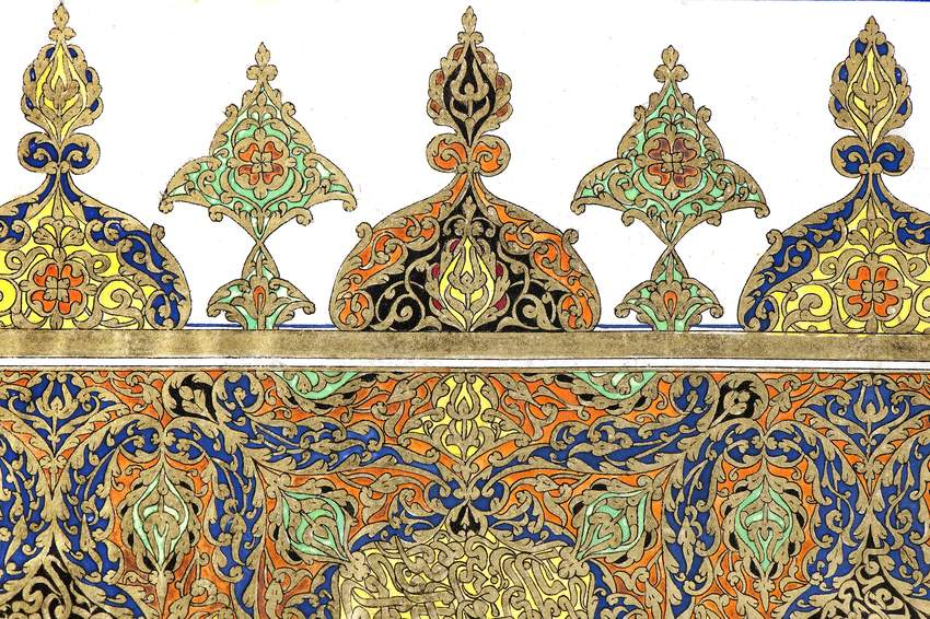 Ashifa, de Qadi Ayyad