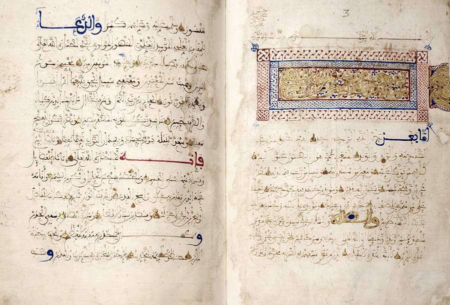 Hadices. Copia de Abu Inan Almarini
