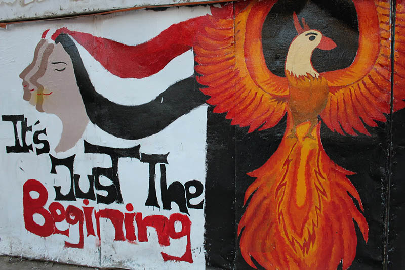 Graffiti Cairo