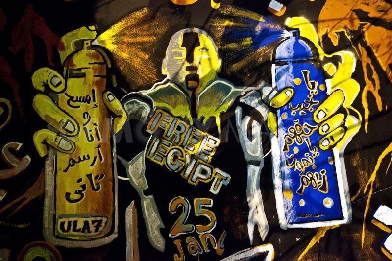 Grafitti Cairo
