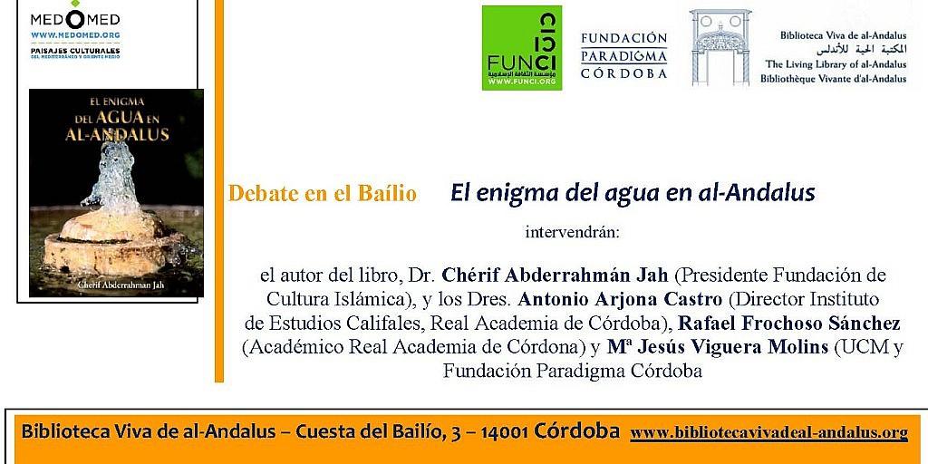 Córdoba invitation