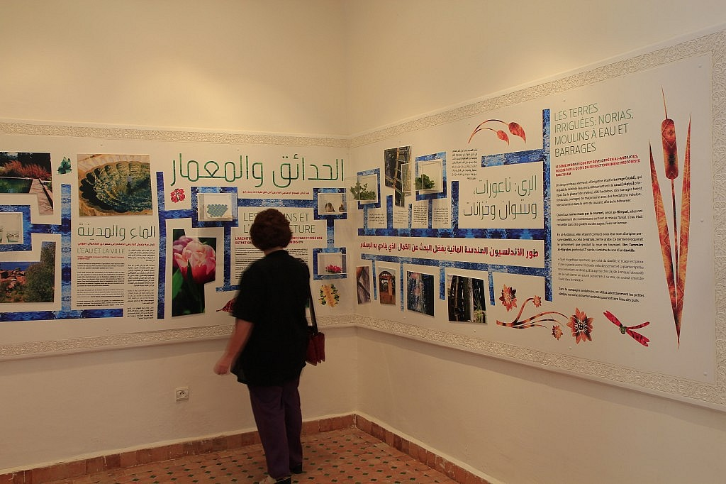 JEB Rabat