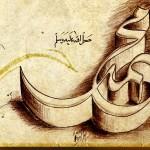 Profeta-Muhammad