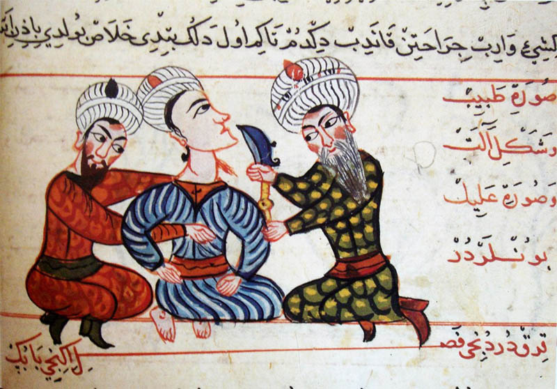 Great women in Islamic History: a forgotten legacy - FUNCI
