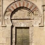 Puerta de los Visires